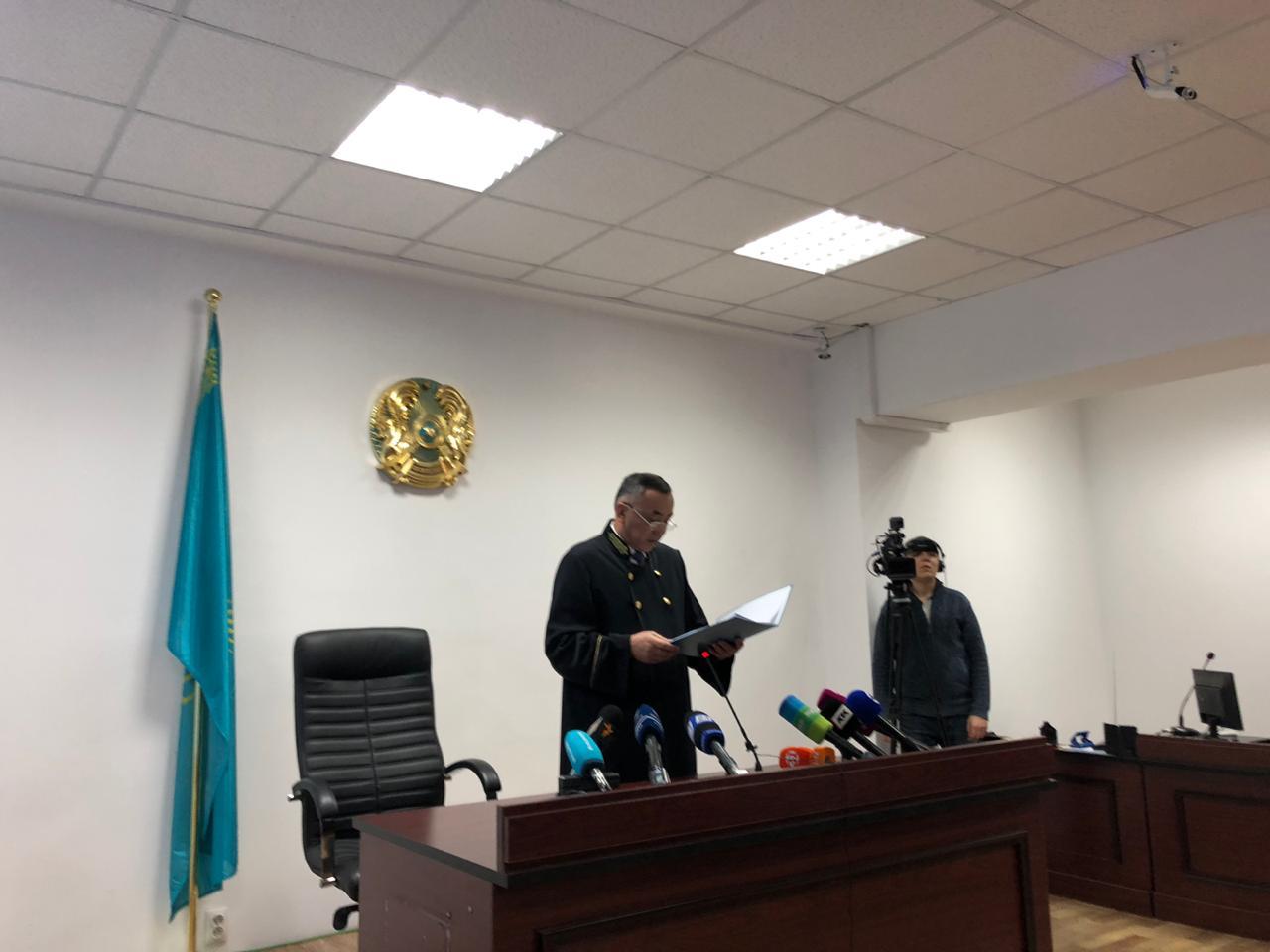 Убийство Дениса Тена: оглашён приговор