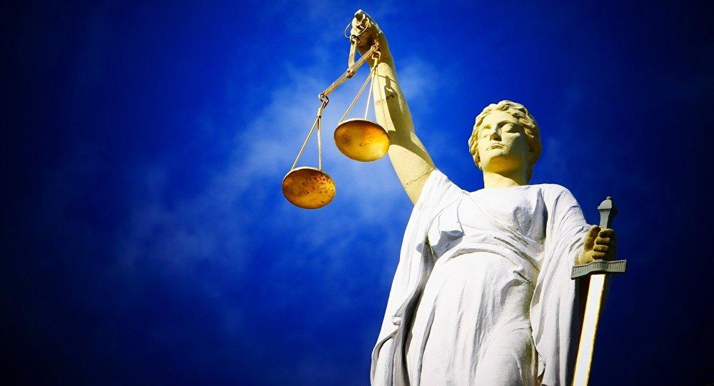 7 камней правосудия