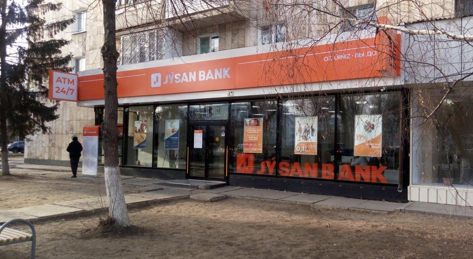 Беспрецедентное решение суда: «Jusan Bank» получил от заемщика на 45 млн больше, чем должен