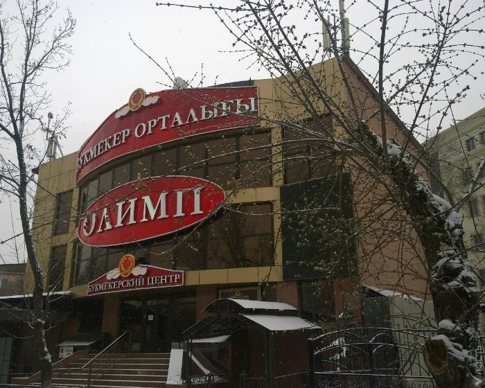 Кто сидит на скамье подсудимых по делу букмекерской конторы «Olimp kz»: Марат Жандосов
