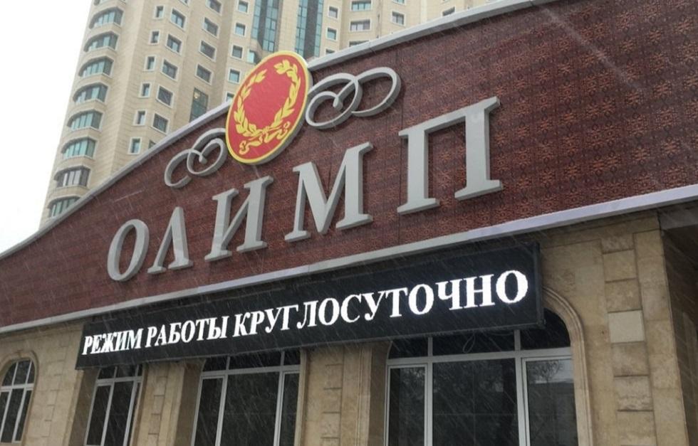 Фиаско департамента госдоходов в суде против букмекеров: налоговики не смогли аргументировать свои претензии