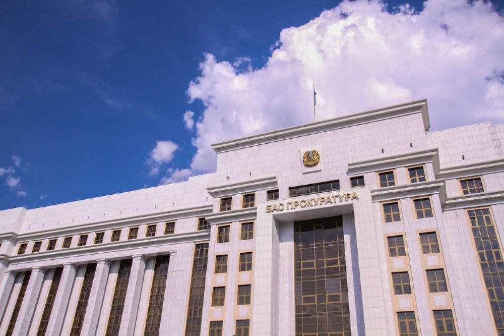 Генпрокуратура назвала нарушения при передаче земель КазНУ в частное владение