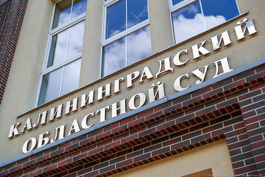 Фотографа из Казахстана подозревают в подготовке теракта в Калининграде