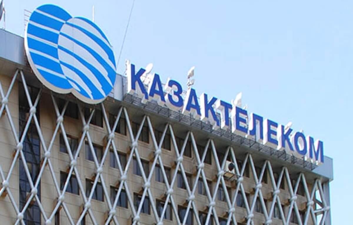 На «Казахтелеком» подали в суд и обратились в прокуратуру за оформление услуг на умершего