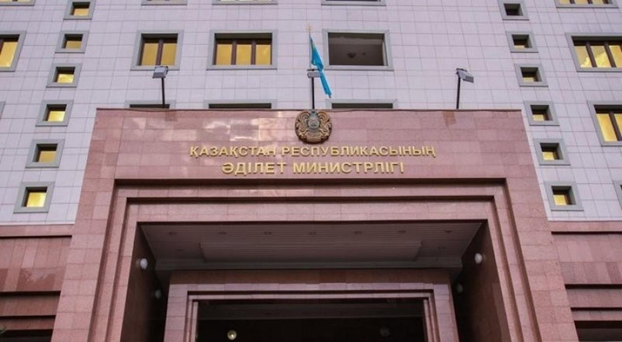 Суд в США отклонил попытку приостановить иск Казахстана
