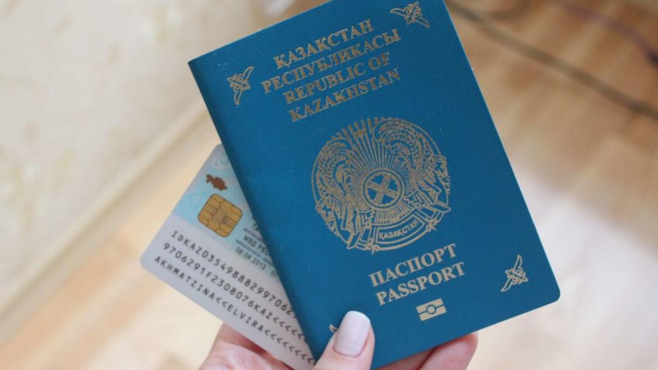 Павлодарка 15 лет скрывала двойное гражданство