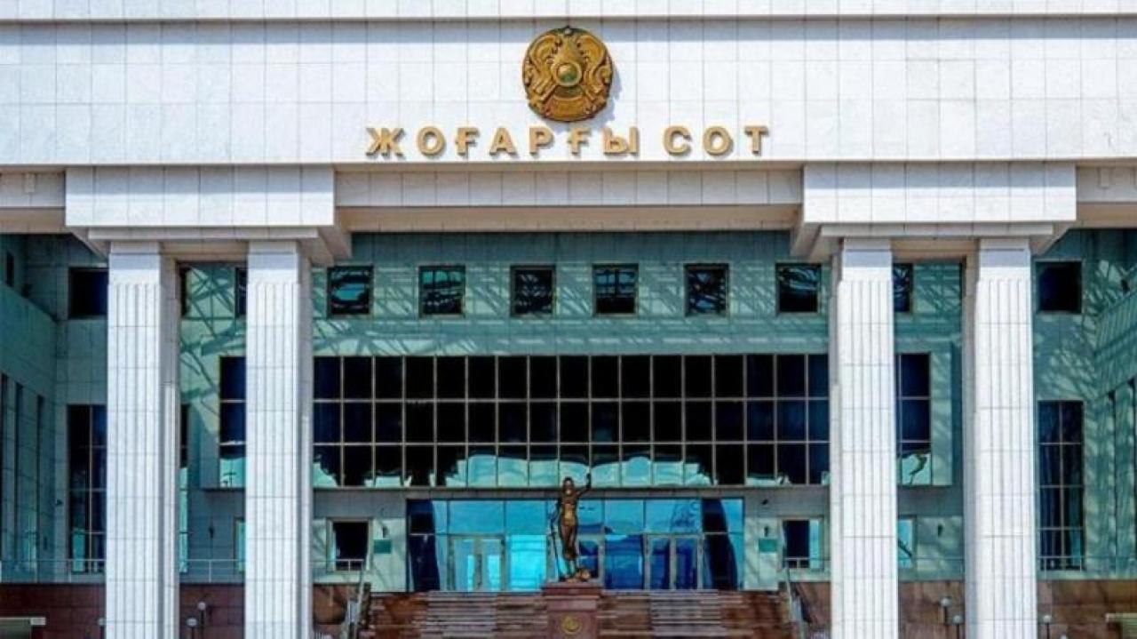 Судью Верховного суда арестовали в Нур-Султане за получение крупной взятки