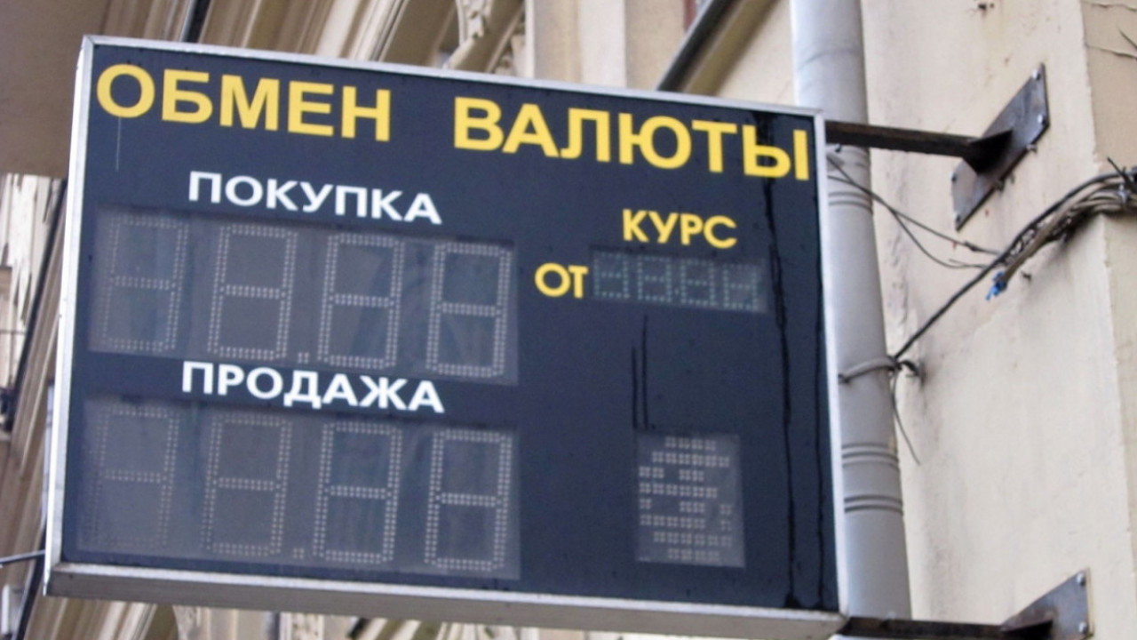 Ограбивших владельца обменника на 45 млн тенге мужчин осудили в Уральске