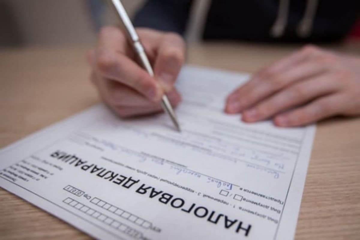 Декларации о доходах казахстанцев будут проверять