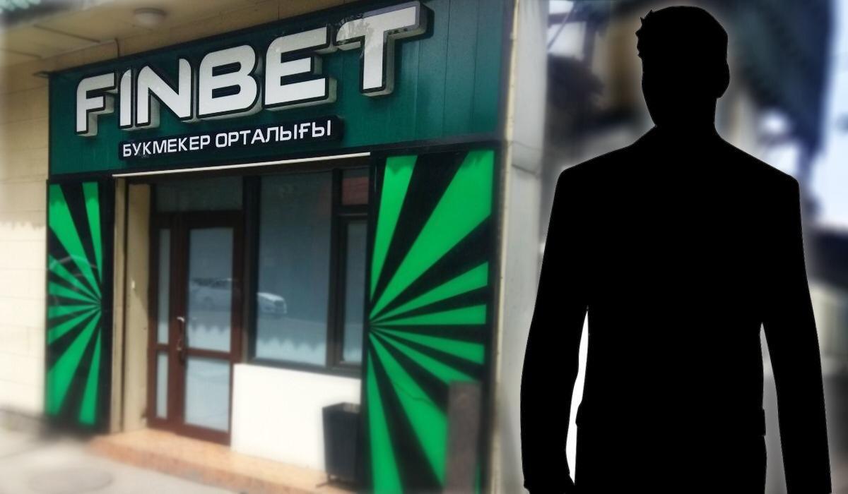 Вынесен приговор руководителям букмекерской конторы «Finbet» в Алматы