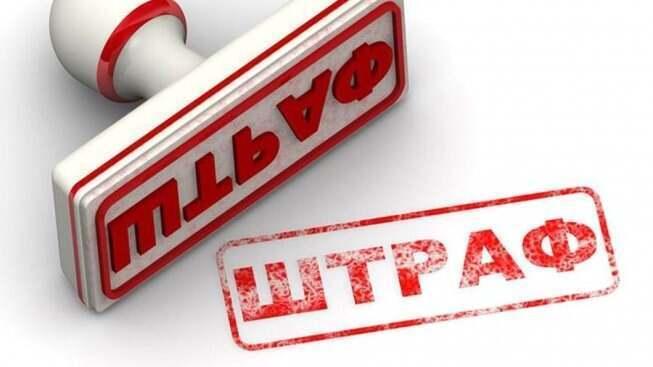 Актюбинца оштрафовали за запрещенные аудио и видео в сети