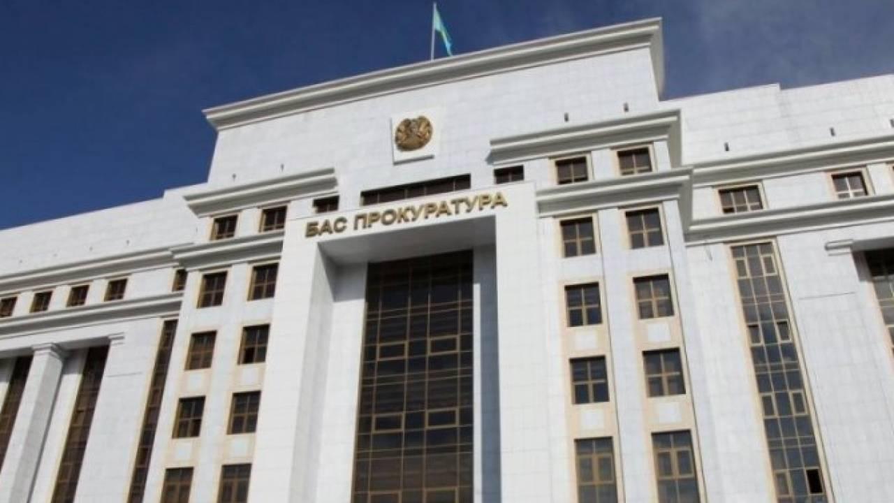 Полномочия между полицией, прокуратурой и судом планируют разграничить в Казахстане