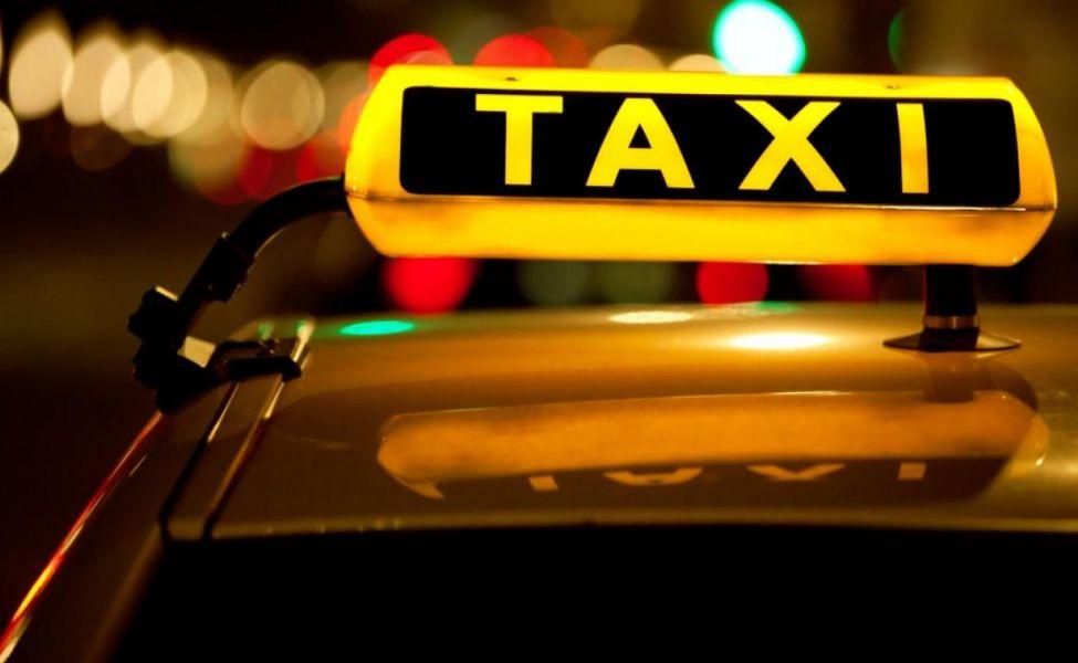 Сколько стоит такси для судей