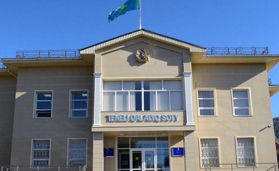 Судья из Текели предлагает ввести новые критерии оценки деятельности правоохранителей