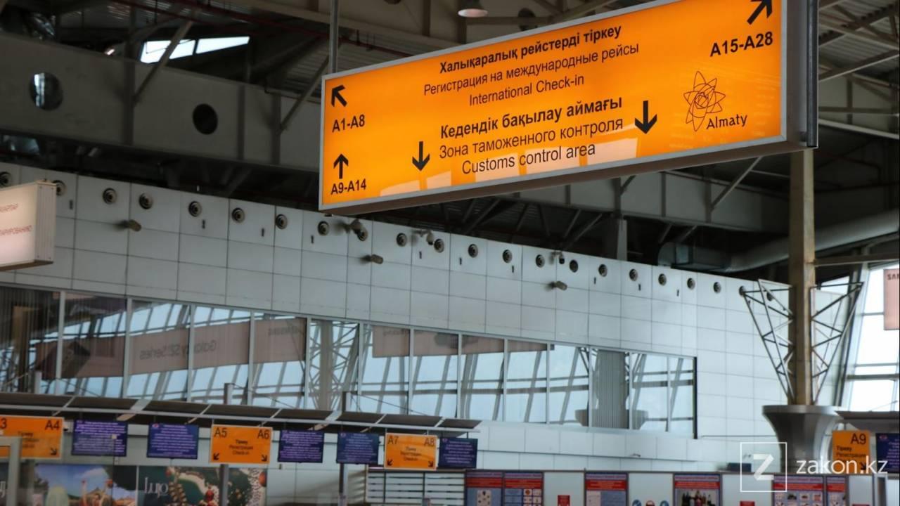 ПЦР-тесты незаконно продавали в аэропорту Алматы