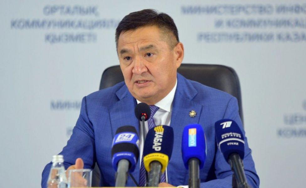 Глава Антикора: Куда ушли сельхозсубсидии в трёх областях Казахстана