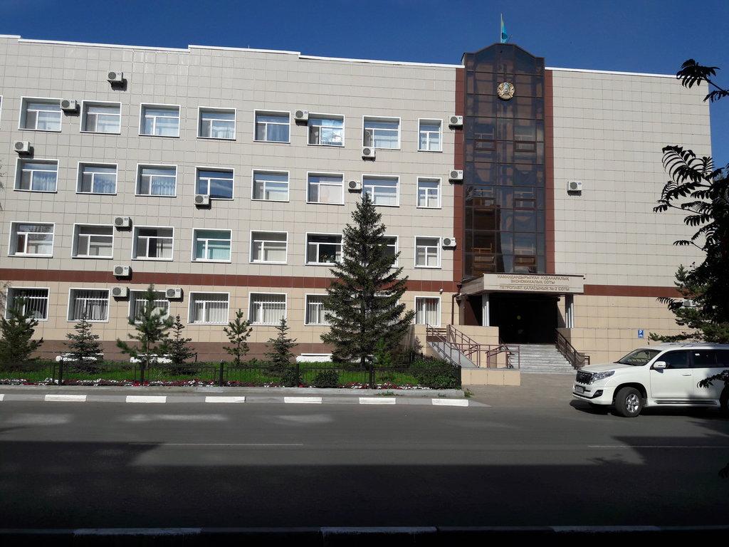 Иск врачей Петропавловска к журналисту оставили без рассмотрения