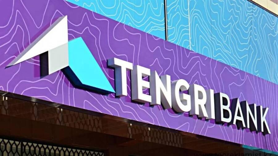 Дело Tengri Bank и Орифджана Шадиева: представитель ответчика требует наказать корреспондента Informburo.kz