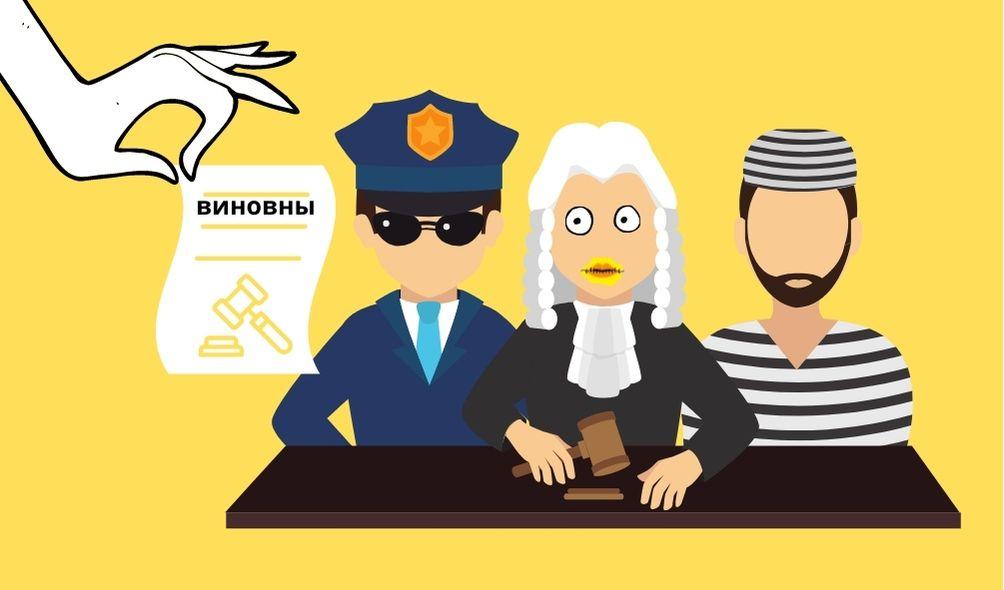 Адвокат: Прокуроры выполняют политический заказ